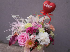 My Love Box